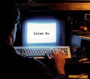 Хакеры попытались взломать сайт Ислам.Ру