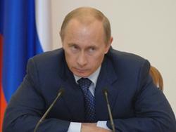 Путин: все финансовые потоки банков будут под контролем