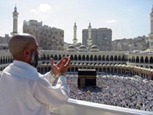 В Чечне резко сокращена квота бесплатных мест для хаджа