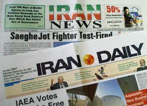 В Иране пройдет международная выставка СМИ