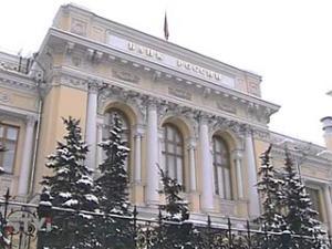 Евро впервые в истории стал дороже 40 рублей
