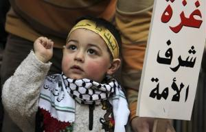 На плакате: Газа - честь уммы