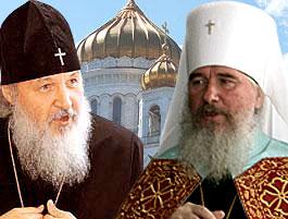 Ждать ли мусульманам «доброго патриарха»?