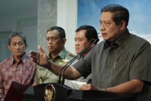 Митинг в поддержку Газы в Индонезии