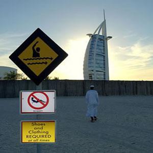 Британский МИД напомнил туристам о правилах поведения в исламских странах