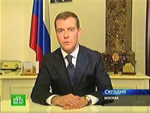 Российский президент поздравил мусульман с праздником Курбан-байрам