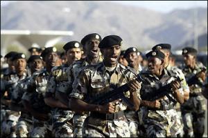 Саудовский спецназ