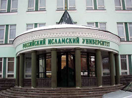 РИУ посетили представители Чеченской республики