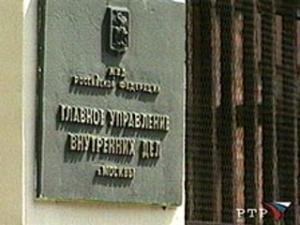 ГУВД Москвы: Деньги из инкассаторской машины похитил охранник ЧОП, а не инкассатор