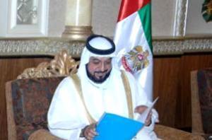 Правитель ОАЭ получил самое длинное в мире письмо