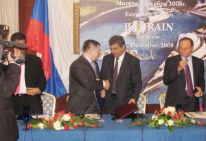 Российский и бахрейнский банки подписали соглашение о сотрудничестве