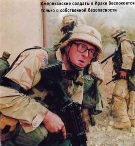 Американо-британские разногласия по Афганистану