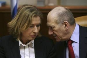 Израильское руководство в замешательстве