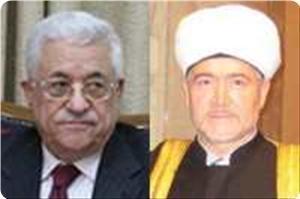 Аббас и Гайнутдин обменялись подарками