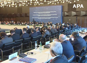 В Баку открылась конференция, посвященная межкультурному диалогу