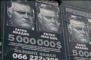 Сербия активизирует поиски организатора резни боснийских мусульман