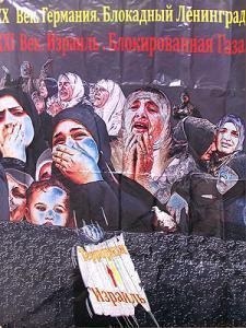 Поддержка палестинцев – священный долг каждого мусульманина