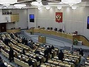 Сегодня Госдума отклонит законопроекты о праздниках
