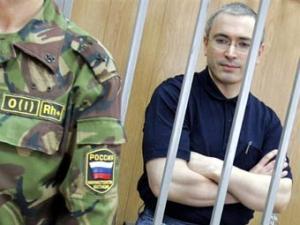 Прокуратура настаивает на дальнейшем содержании под стражей Михаила Ходорковского