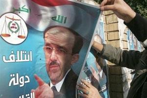 The New York Times: кто пытался совершить переворот в Ираке?