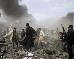 На Украине осудили массированную бомбардировку сектора Газа
