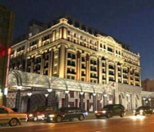 """Отель """"Ритц-Карлтон"""", Москва"""
