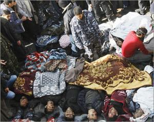 Россияне выражают соболезнования семьям жертв израильского террора