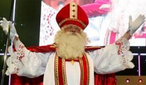 Бельгийский Санта