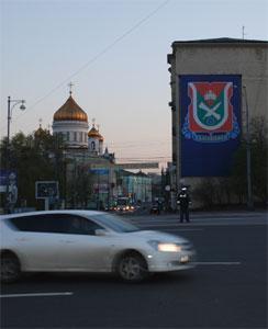 Москва перекрывает движение транспорта в связи с началом церемонии похорон Алексия II