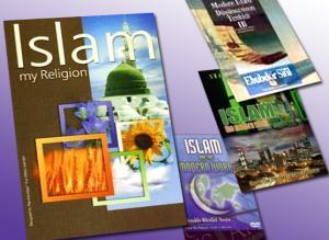 """Продолжается подписка на новый журнал """"Современный Ислам"""""""