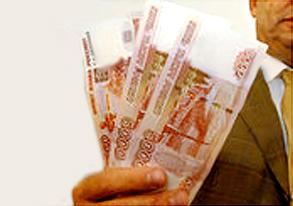 В России изменится порядок выплат зарплаты
