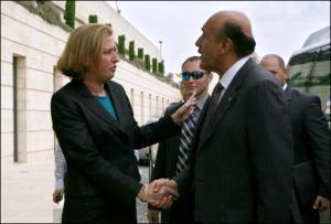 Израильский министр Ципи Ливни и глава египетских спецслужб Омар Сулейман