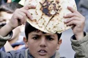 В дни праздника в Газе не хватает мяса