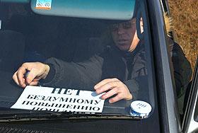 В Приморье прошла акция протеста автомобилистов