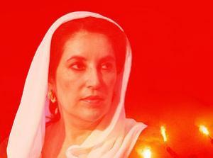 В Пакистане вспоминают Беназир Бхутто, убитую год назад