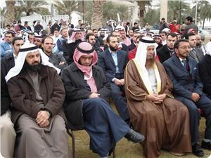 Кувейтские парламентарии предложили подвергнуть Аббаса обструкции