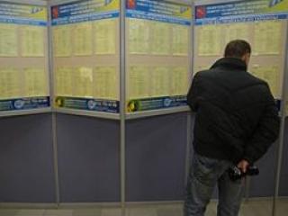 Россияне смиряются с безработицей