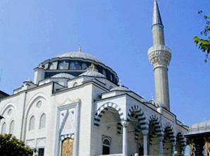 Мечеть в Токио
