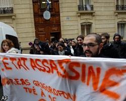 Молодежь Парижа поддерживает греческих анархистов