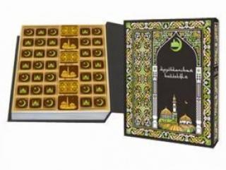 Шоколадный Коран