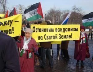 2 января в Москве пройдет акция в поддержку сектора Газа