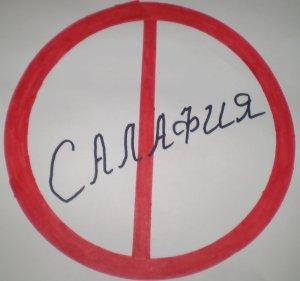 «Дагестан – одно из страшнейших мест на территории Земли»