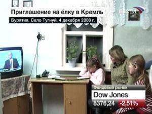 За что Путин полюбил Дашу