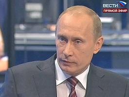 Путин: В Москве увидели позитивные сигналы из Вашингтона