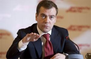 Президент Медведев запретил детям гулять без родителей