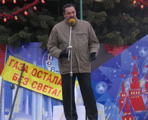 Митинг протеста против израильской блокады Газы прошел в центре Москвы