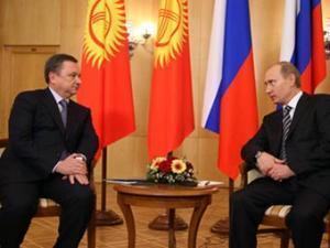 Россия даст Киргизии 2 млрд долларов
