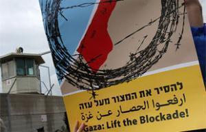 ХАМАС открывает банк в Газе