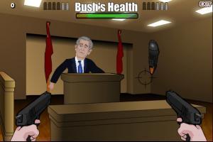 Мусульманский мир прощается с Бушем