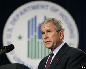 Буш извинился за мировой финансовый кризис